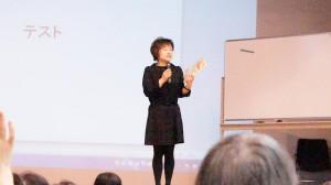講演会札幌東区
